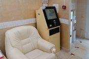 «Электронный кассир» в медицинском центре «РС Клиника»