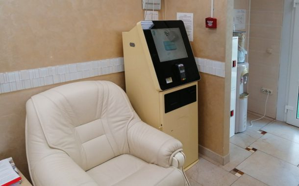 Запрос на аренду терминалов оплаты в сетевые клиники