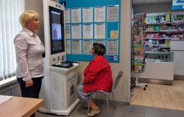 «Ростелеком» установил первый медицинский терминал для дистанционной диагностики