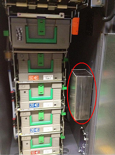 Модуль подогрева для банкоматов и терминалов