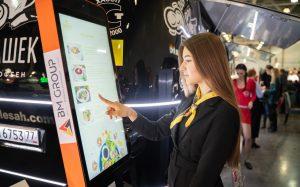 Интерактивное оборудование BM GROUP на выставке PIR Expo 2019