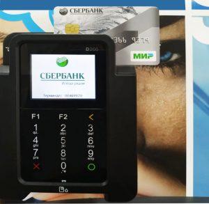 Kit Vending и «Сбербанк» завершили интеграцию терминала PAX D200 с телеметрическими контроллерами Kit Box