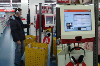 Прайс-чекер Штрих-Инфо в магазине М.Видео