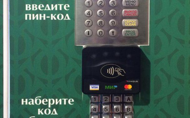Ярус К2100 обеспечивает приём карт в цветочных автоматах