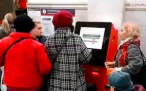 Автоматическая система оплаты хранения введена на Казанском вокзале