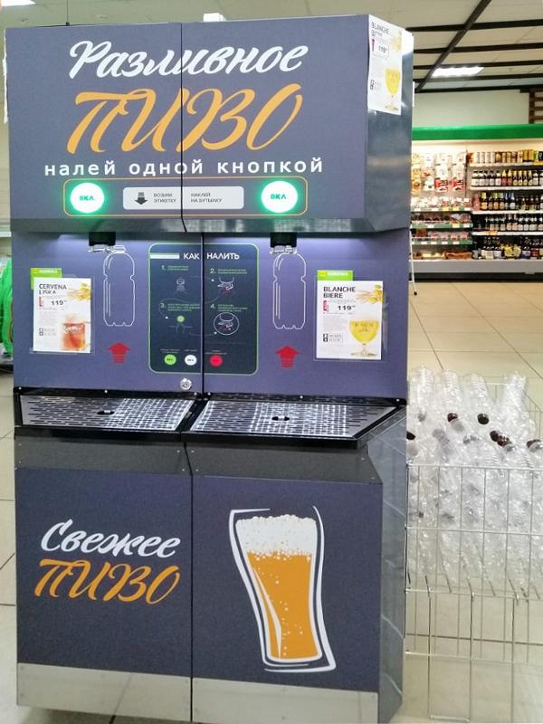 Вендинговый автомат по продаже пива «Балтика» в «Перекрестке»