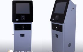 Электронный кассир интегрирован с платформой YCLIENTS