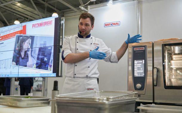 Шаг в успешное будущее: выставка инноваций для ритейла RETAIL HUB 2020 пройдет 21 – 22 апреля в Москве