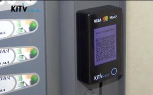 Бесконтактный картридер KitPos - совершенный эквайринг для вендинга