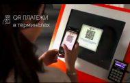 «Деньги Online» и VR_Bank вводят на терминалах оплату по QR-коду
