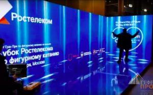 Светодиодная фотозона «Гефест Проекция» на Кубке «Ростелеком» по фигурному катанию