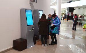 Автоматы по продаже билетов в музее «Новый Иерусалим»