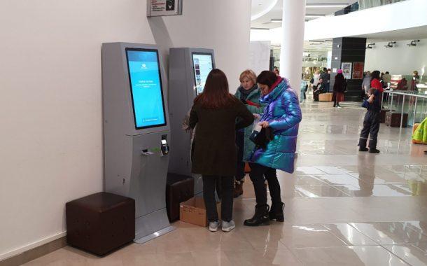 Билеты в музей «Новый Иерусалим» теперь продают автоматы