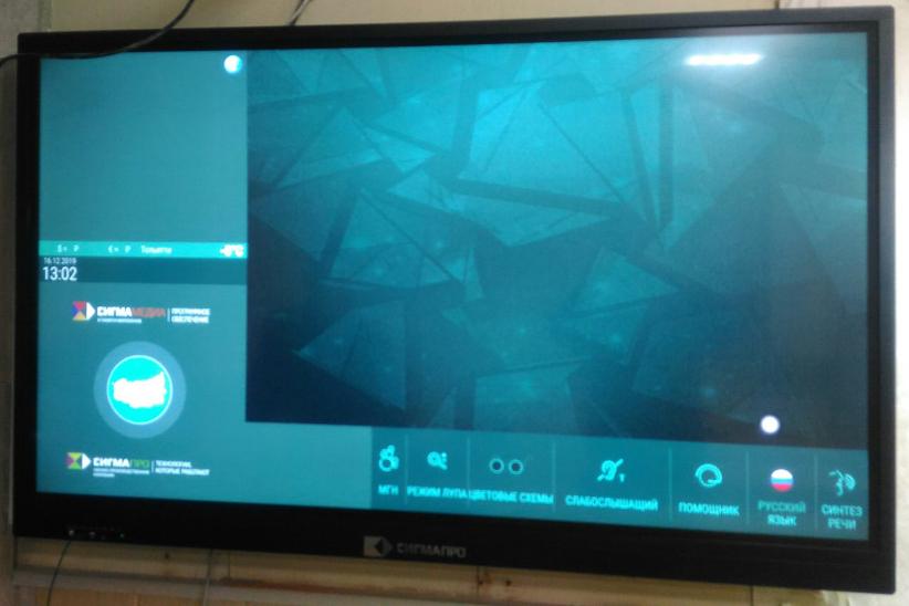 Настенная интерактивная панель для обучения