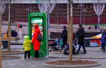 Уличные терминалы Сбербанка установлены в «Зарядье»
