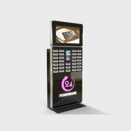 Автомат для зарядки телефонов «PowerBank»