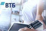 «Электронный кассир» стал партнером ВТБ