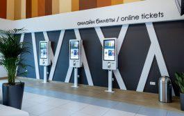 Автоматы по продаже билетов заработали в кинотеатре Zoom Cinema