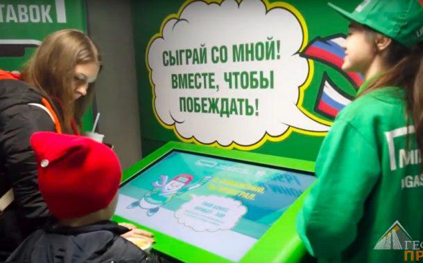 Интерактивная игра развлекала болельщиков на Кубке Первого канала по хоккею