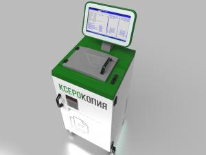 Копировальный автомат самообслуживания «Сканвенд» от «СигмаПро»