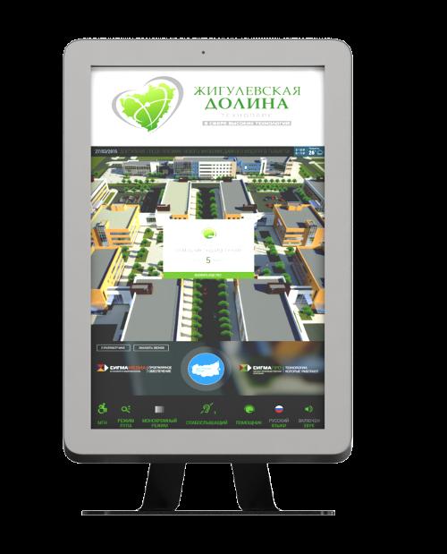 Интерактивная панель «Моноблок Prestigio» 15 дюймов в настольном испольнении