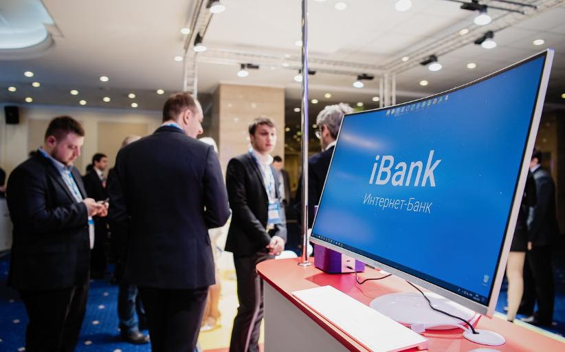 Опубликована программа 20-го Форума iFin-2020 «Электронные финансовые услуги и технологии»