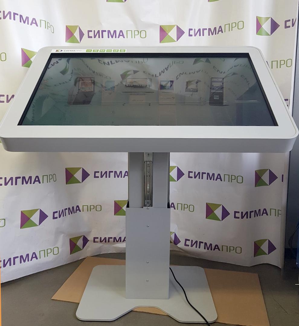 Интерактивный стол вид спереди