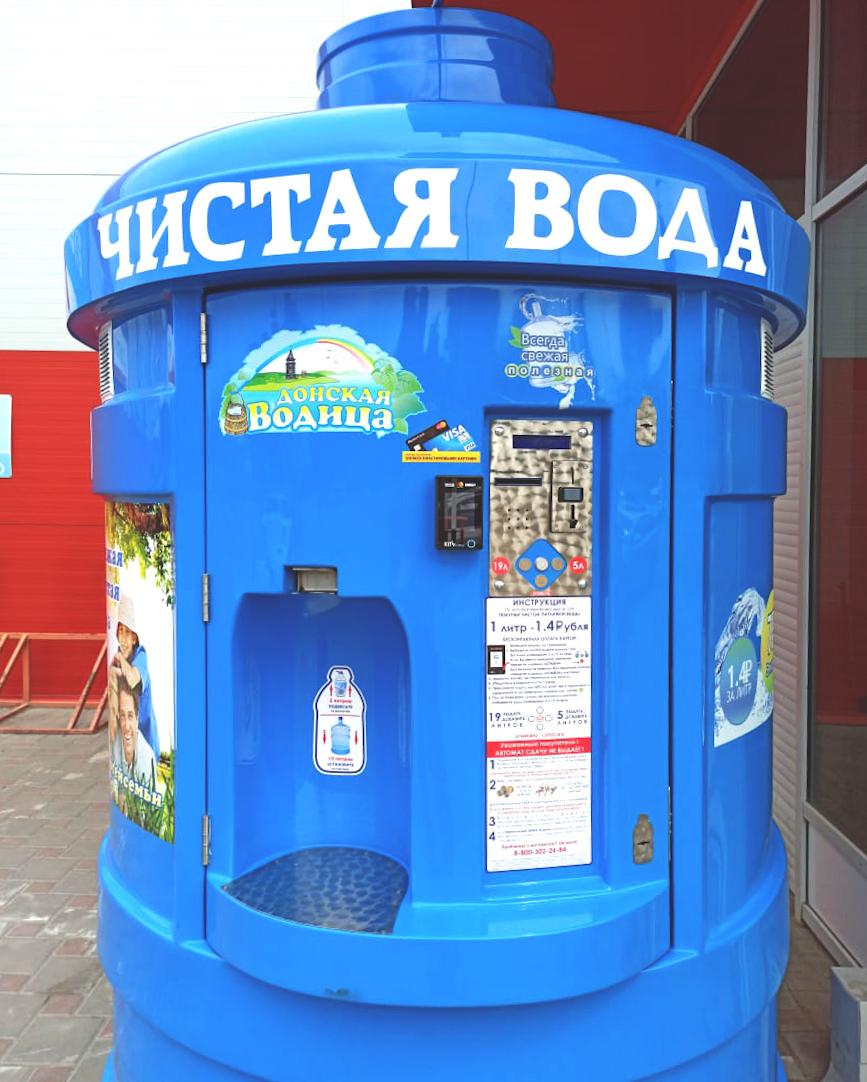 Картридер KitPos для безналичной оплаты в водоматах Посейдон