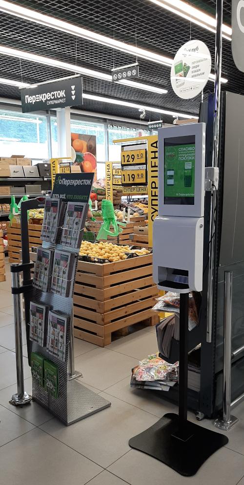 Бесконтактные дезинфекторы в магазинах «Перекресток»