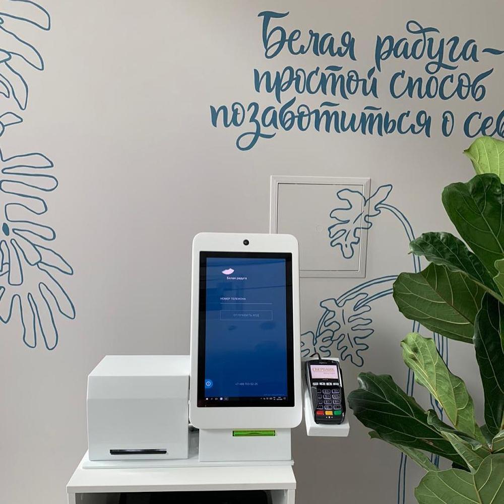 Электронный кассир и ресепшен «Тачплат» в стоматологической клинике «Белая Радуга»