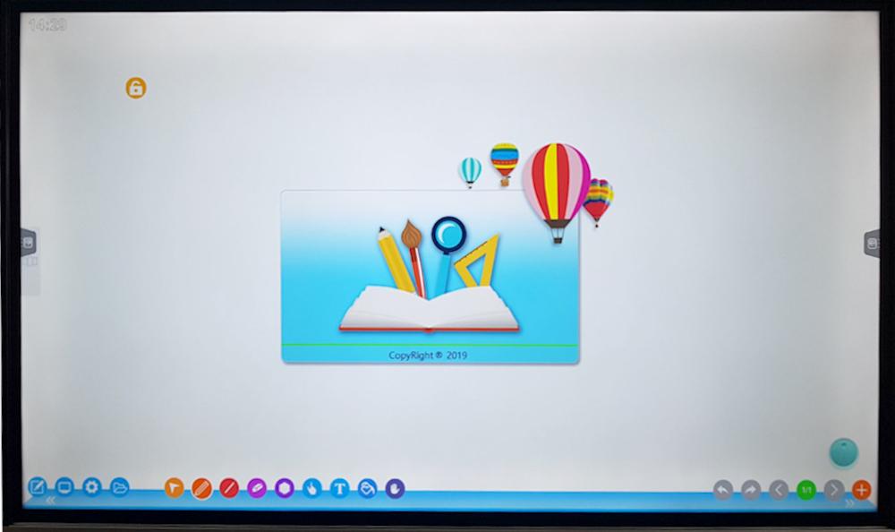 Программное обеспечение для интерактивной панели