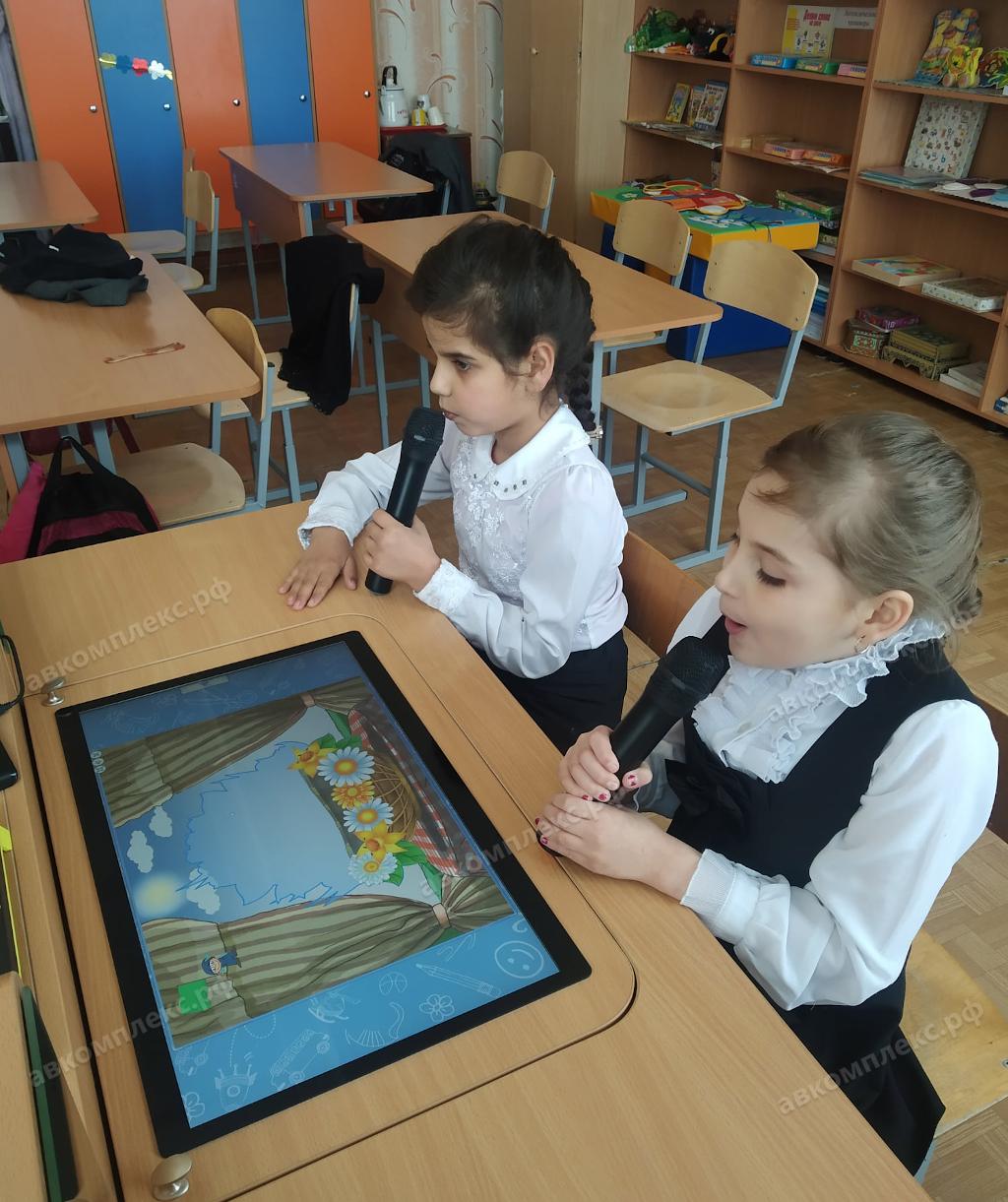 Интерактивный стол логопеда в Сердобской школе-интернате