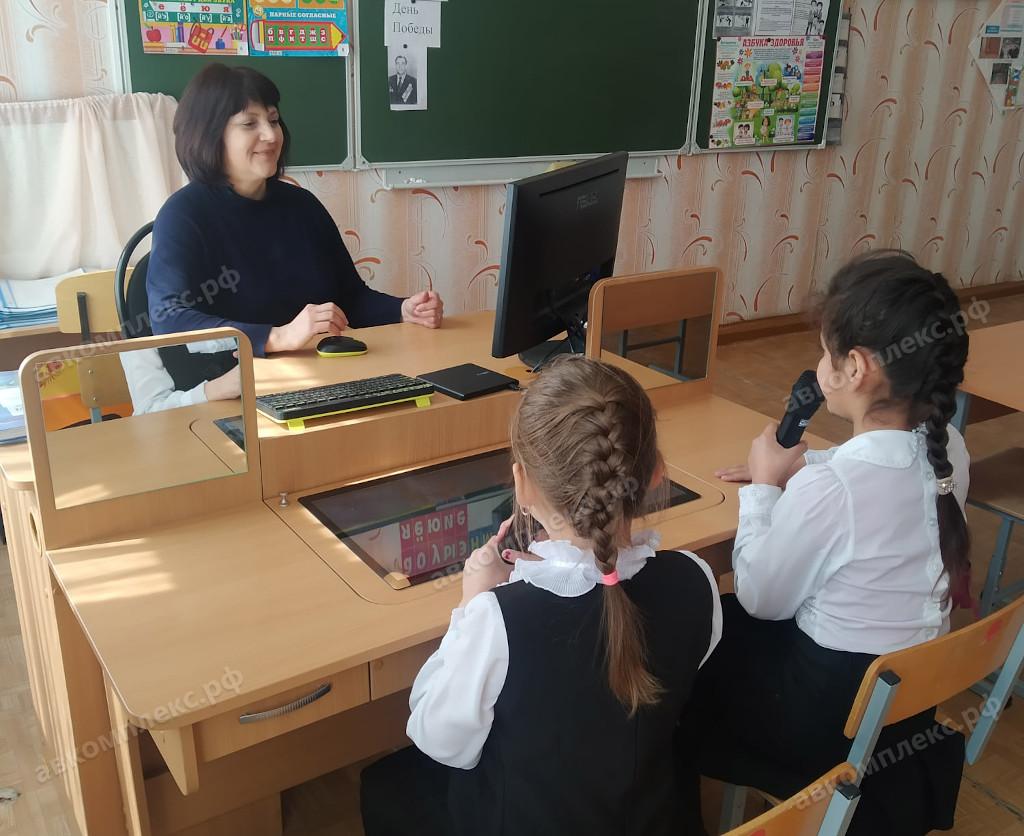 Занятие в логопедическом кабинете Сердобской школы-интерната