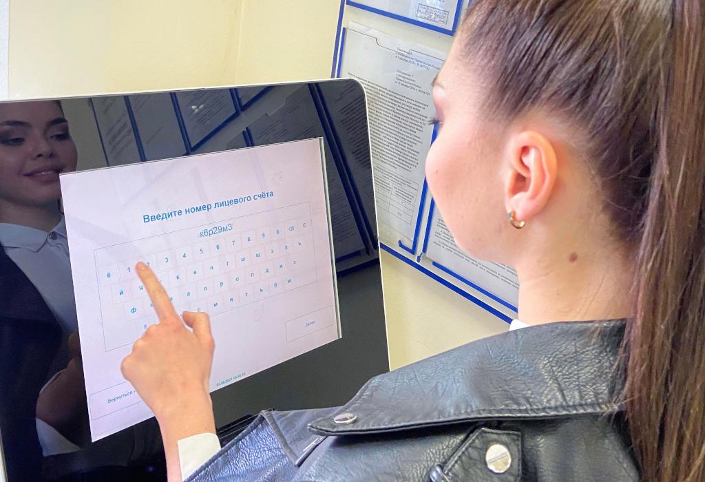 Ввод номера лицевого счета на терминале самообслуживания